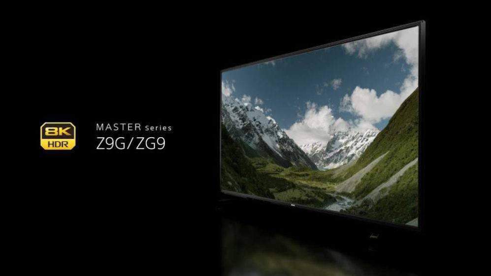 Sony 8K Z9G